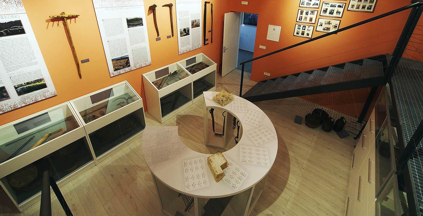 Centar za posjetitelje Beli